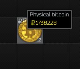 bitcoin tarkovs