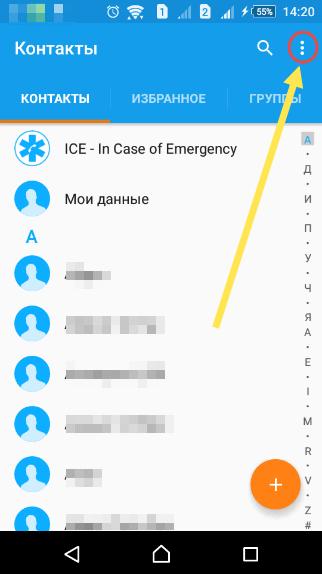 neatsaucama opcijas izmantošana)