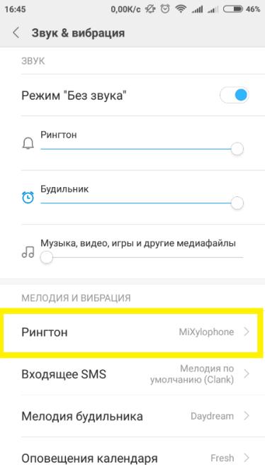 tiek izsaukta zvana opcija)