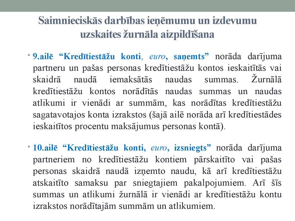 Konta apkalpošanas tarifi (spēkā no 02.07.2014.)