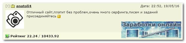 ieņēmumi interneta projektā bez ieguldījumiem)