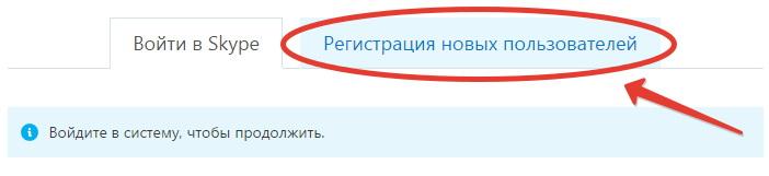 izveidojiet savus lielos interneta ieņēmumus)