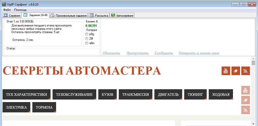 kā jūs varat nopelnīt naudu bez sasprindzinājuma)