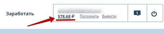 kā nopelnīt naudu maiņas demonstrācijas kontā)