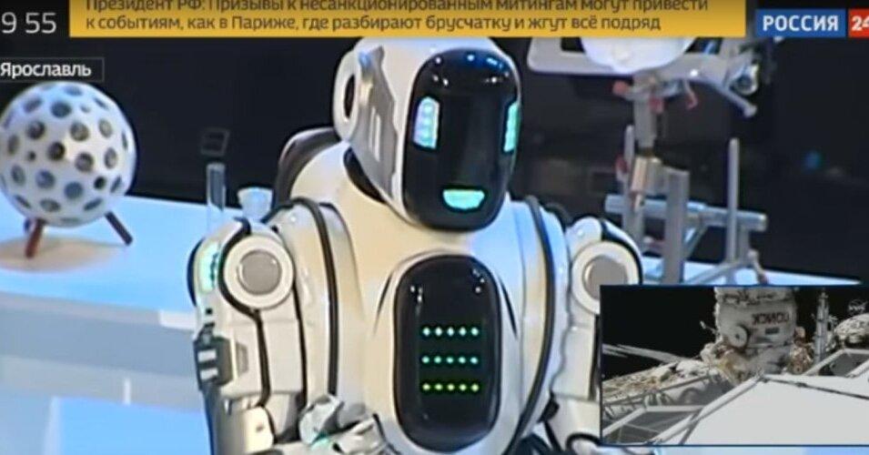 komerciālie tirdzniecības roboti