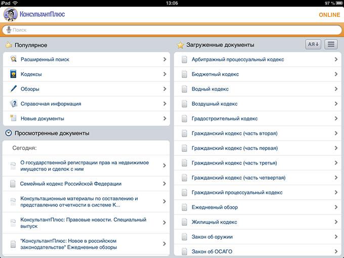 konsultants plus variants)