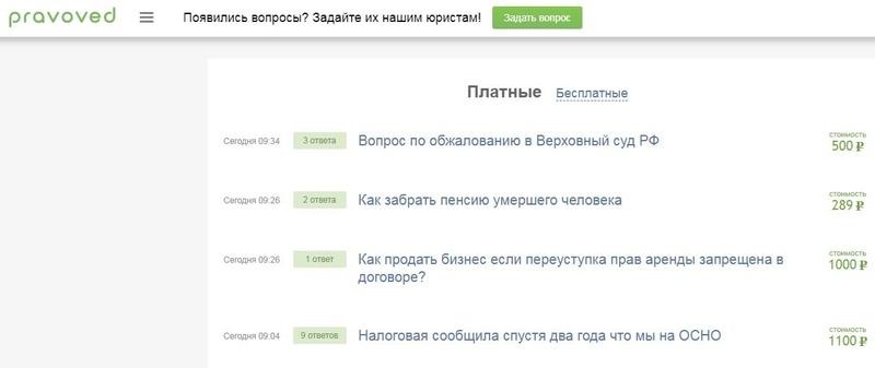 legālie ienākumi, izmantojot internetu)