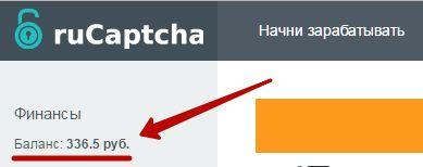 nopelniet 400 tiešsaistē ar tūlītēju izņemšanu)