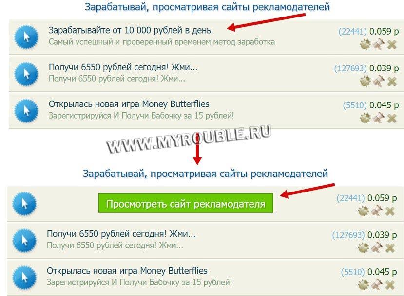 nopelnīt naudu, skatoties vietnes)
