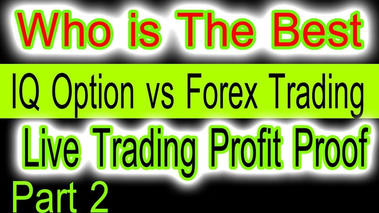 obligāciju opciju tirdzniecība