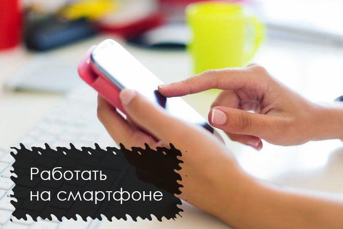 strādāt internetā reālu naudu bez ieguldījumiem)