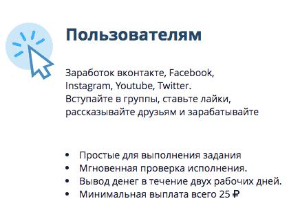 tiešsaistes ienākumu piemēri