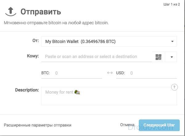 visuzticamākais Bitcoin maks)